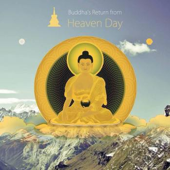 Buddha's Return from Heaven Day