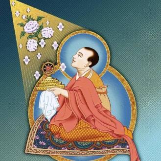 mandala offering